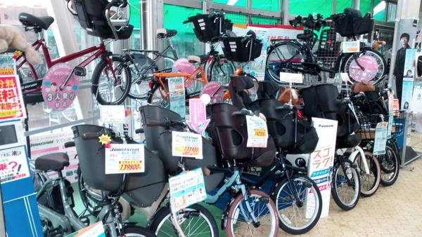 【葛飾区助成】好評実施中!葛飾で3人乗り自転車買うならキョーワで!【最大3万引き】