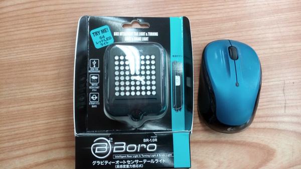 【新入荷】BB-Boro重力感応テールライト【目立ってナンボ!】