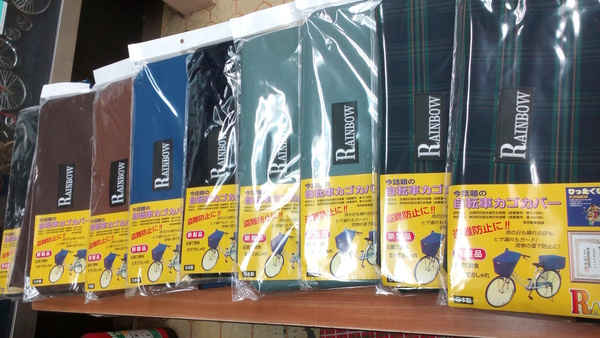 【愛用中】丈夫で便利な日本製カゴカバー【ロングセラー】