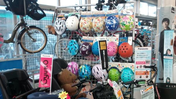 【キャンペーン終了しました】電動ビッケを買ってカワイイヘルメットもらっちゃおう!