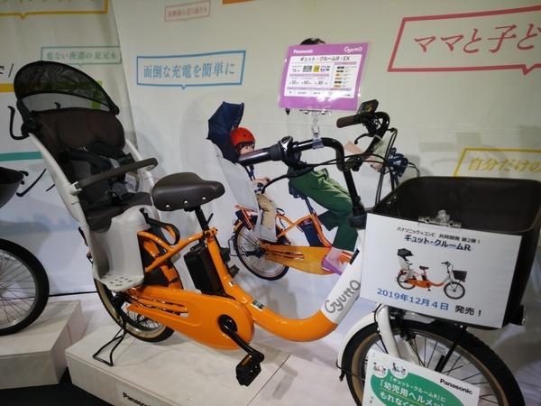 【新型後子乗せ電動】パナソニック ギュットクルームR【ヘルメットプレゼント中】