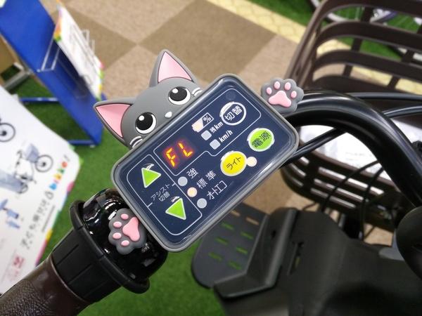 【猫派も犬派も】電動車用スイッチガード新登場!【ヒットの予感】
